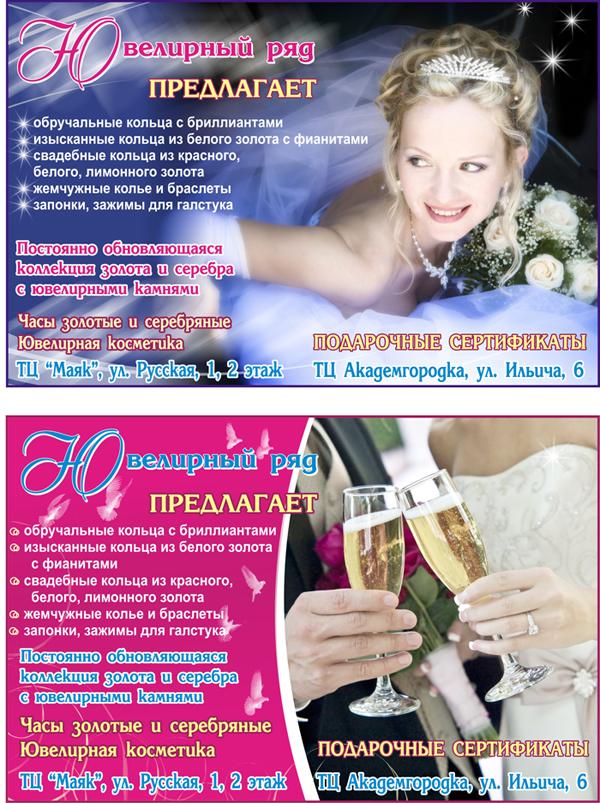 Дизайн отдела женская одежда фото